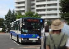 9:47 桑園駅前のバス停