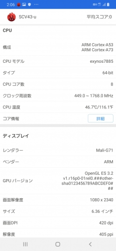 Screenshot_20190718-020656_AnTuTu Benchmark