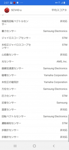 Screenshot_20190718-020716_AnTuTu Benchmark