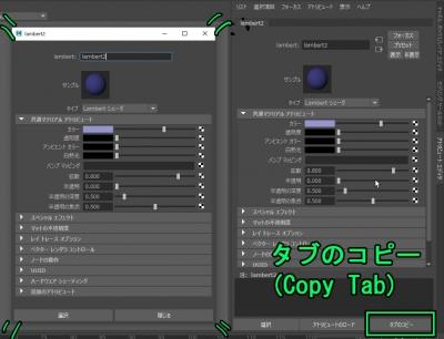tips201909_012.jpg