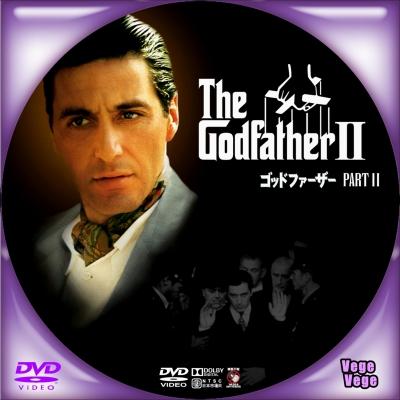 ファーザー 2 ゴット 「ゴッドファーザー」三部作を完全解説 男と家族と人生の美学が詰まった最高傑作