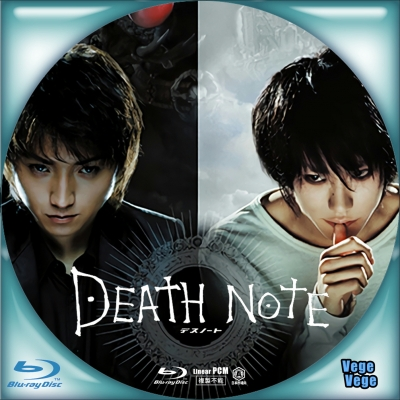DEATH NOTE デスノート B