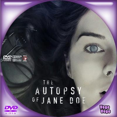 ジェーン・ドウの解剖 2