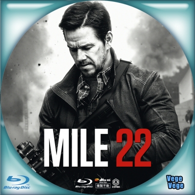 マイル22 B2