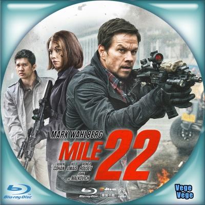 マイル22 B3