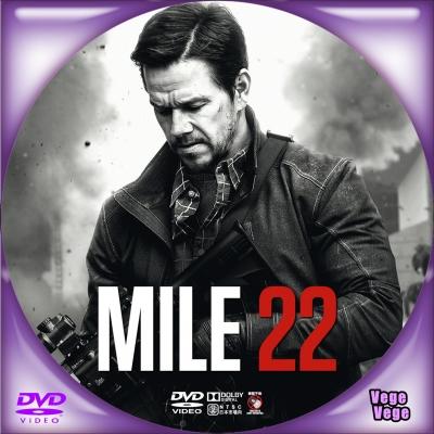 マイル22 D2
