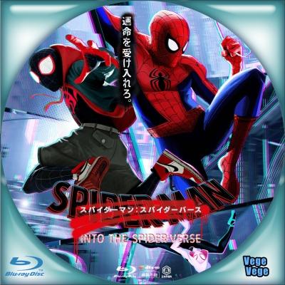 スパイダーマン:スパイダーバース B1