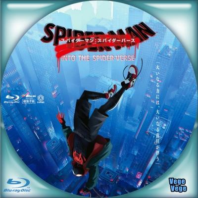 スパイダーマン:スパイダーバース B3
