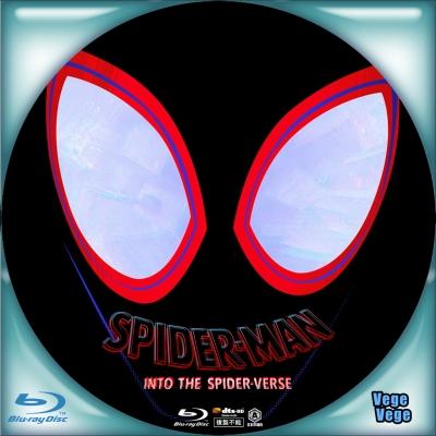 スパイダーマン:スパイダーバース B5