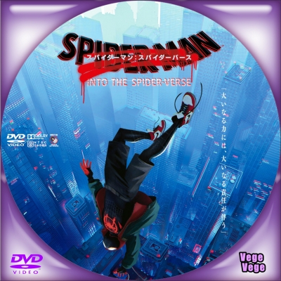 スパイダーマン:スパイダーバース D3