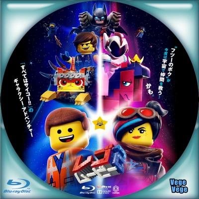 LEGO(R)ムービー2 B1