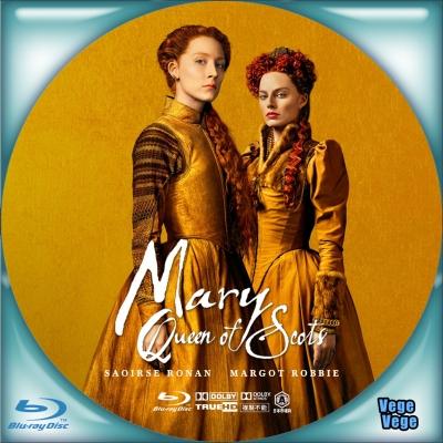 ふたりの女王 メアリーとエリザベス B2