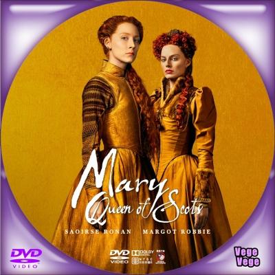 ふたりの女王 メアリーとエリザベス D2