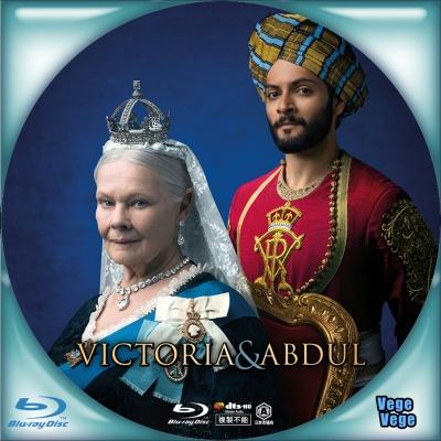 ヴィクトリア女王 最期の秘密 B2