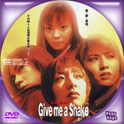 Give me a Shake