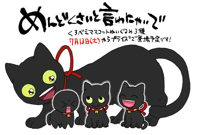 kokuchinya.jpg