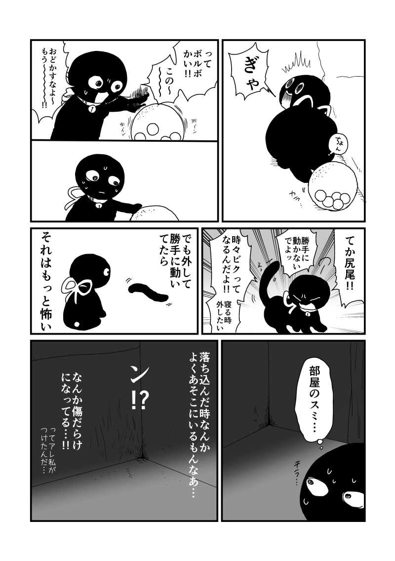 yuurei04.jpg