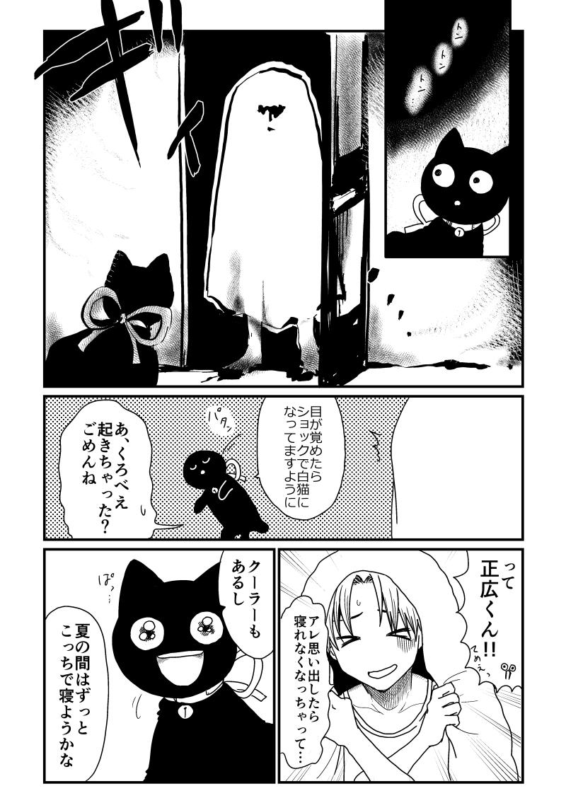 yuurei05.jpg