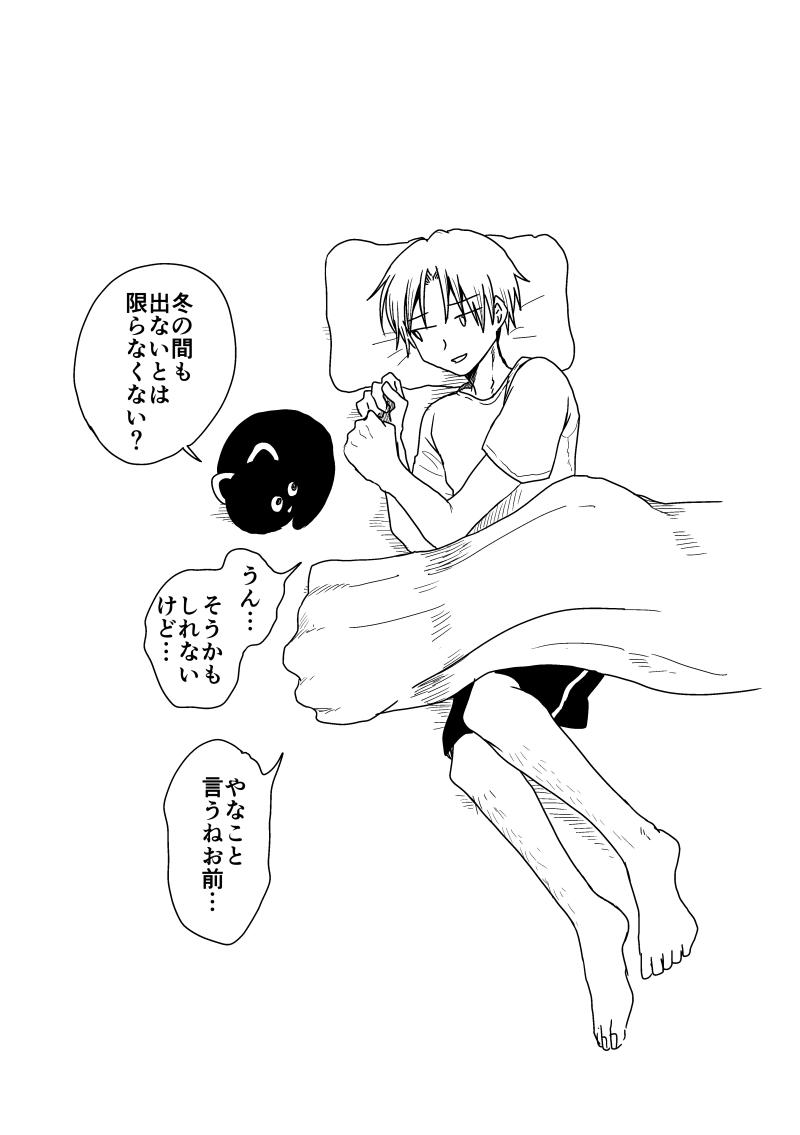 yuurei06.jpg