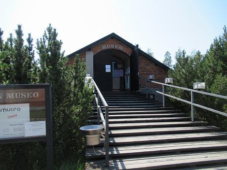 Iittala美術館