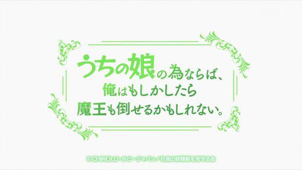 うちの子01 (1)