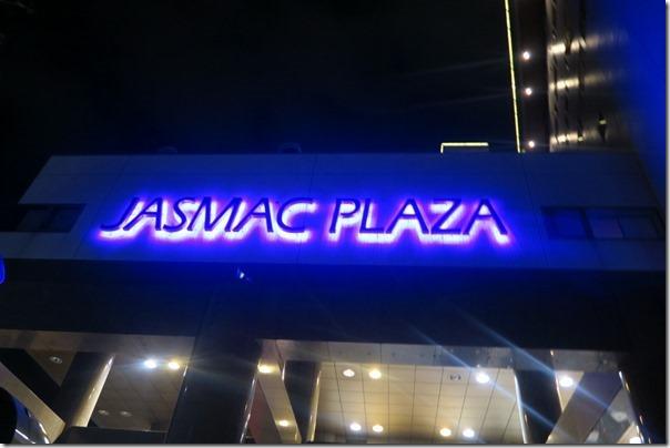 JASMAC (1)