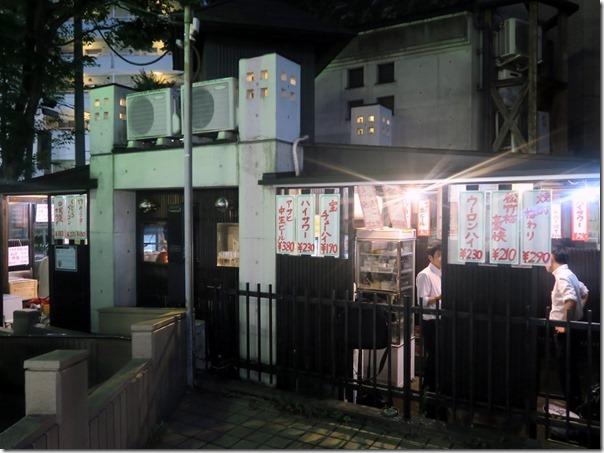 ikoikaminakazato (2)