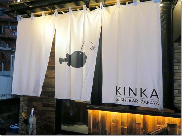 kinka (1)