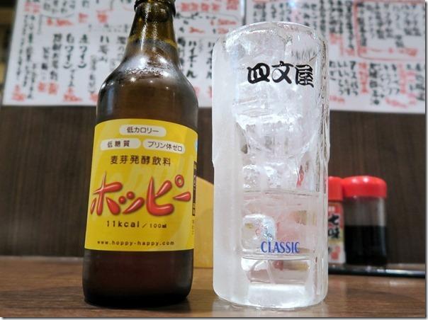 shimonyasapporo (4)