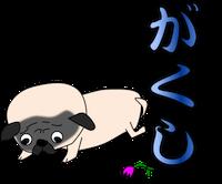 pug2_08.png