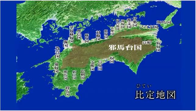 邪馬台国四国山頂説png