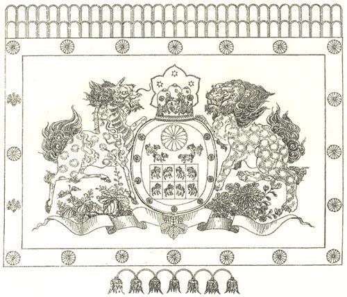 天皇家のもう一つの紋章