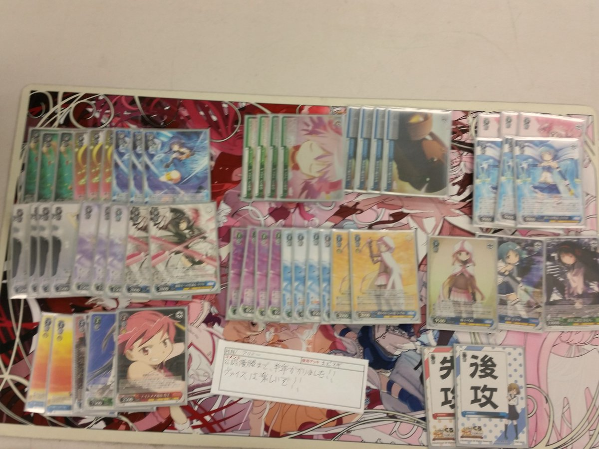 WS優勝デッキレシピ魔法少女まどか☆マギカ2019/07/10