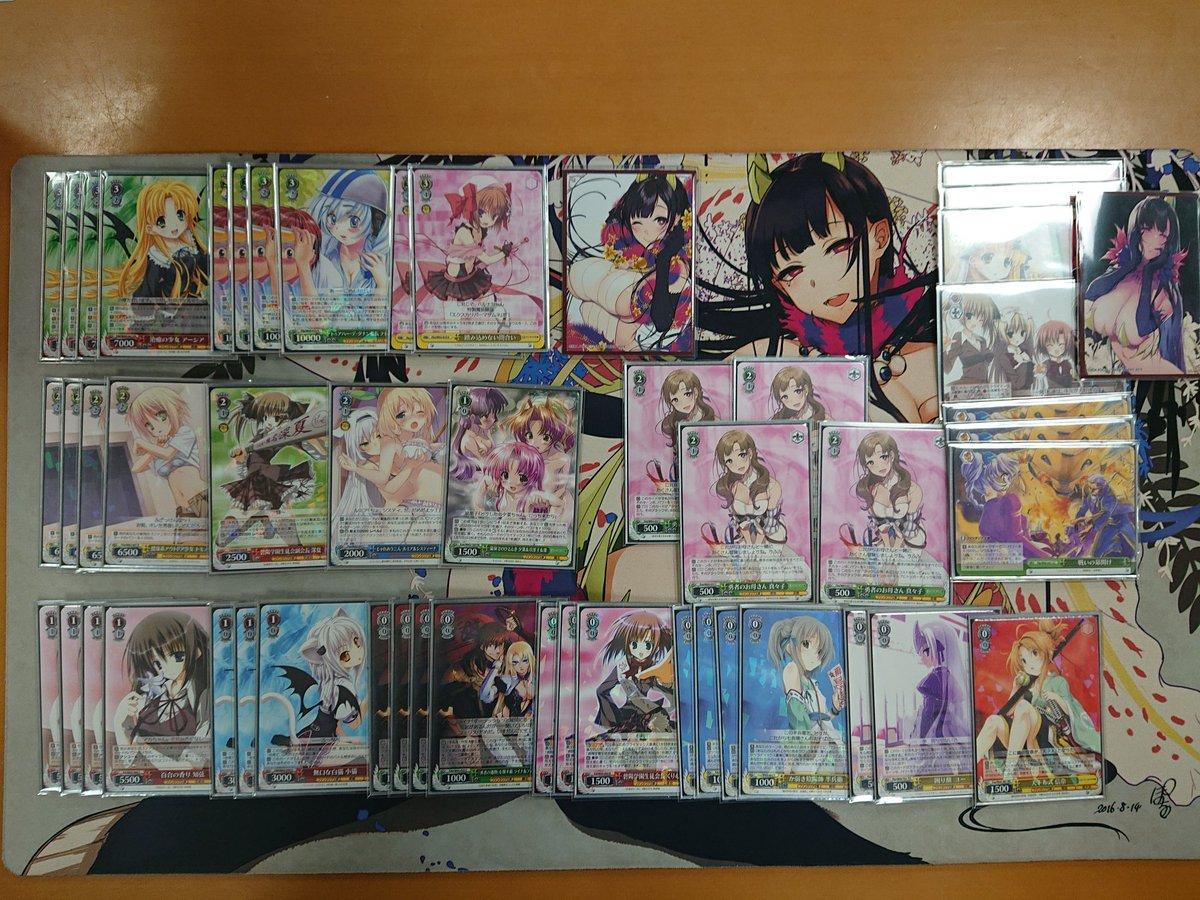 WS優勝デッキレシピ富士見ファンタジア文庫2019/07/16