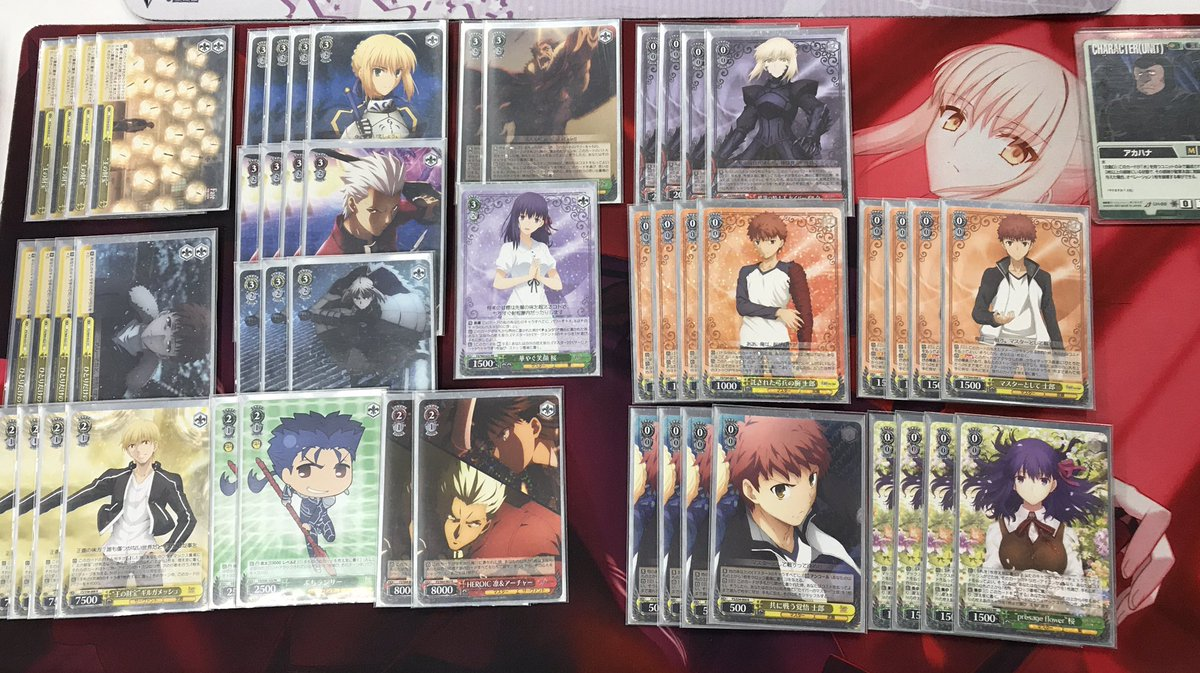 WS優勝デッキレシピFate/stay night2019/07/23