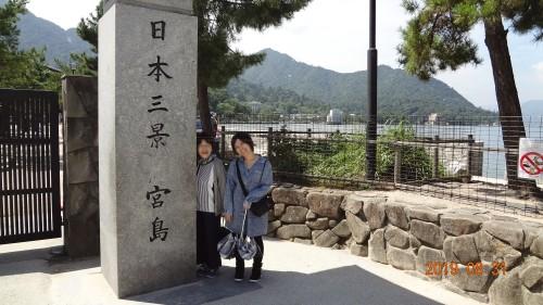 宮島の石塔