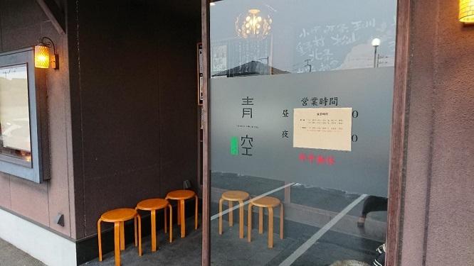 201907青空食堂 (2)