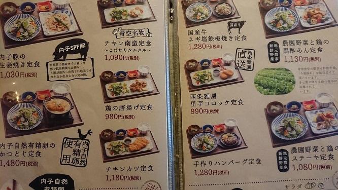 201907青空食堂 (9)