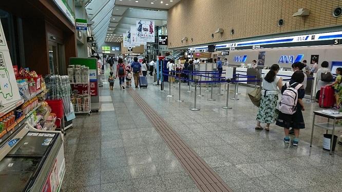 20190723東京旅行 (1)