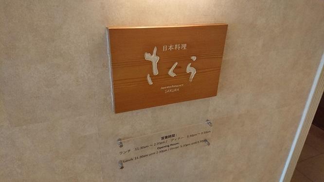 20190724東京旅行 (4)