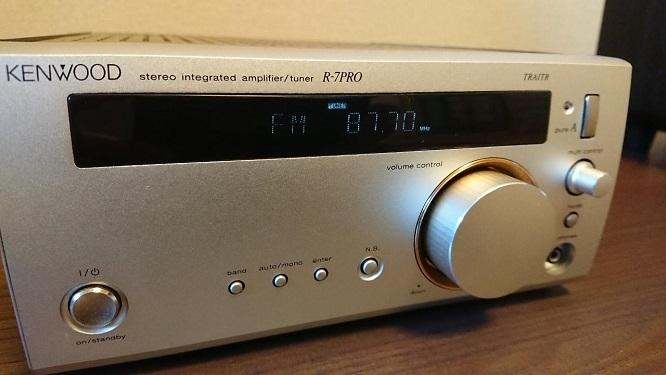 201908FMアンテナ (6)