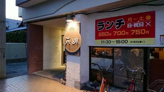 201908元帥 (1)