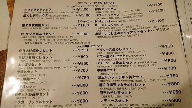 201908元帥 (3)