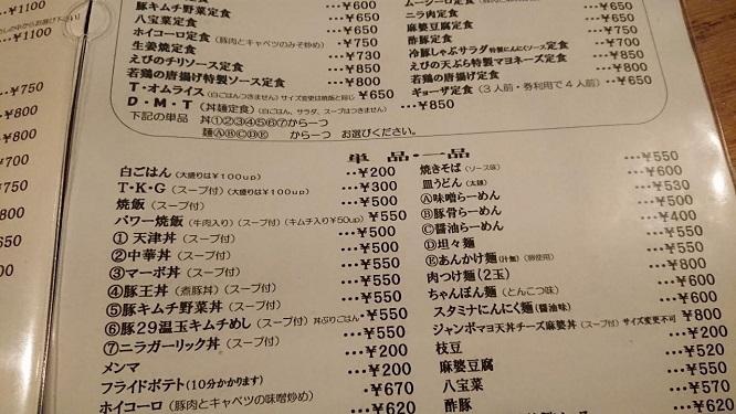 201908元帥 (4)
