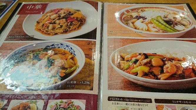 201909三越食堂 (5)