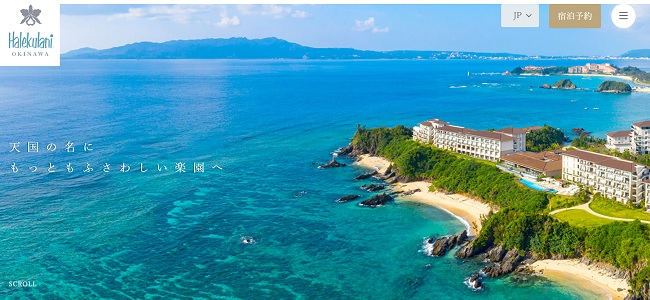 201909ハレクラニ沖縄