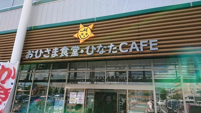 201910おひさま食堂 (1)