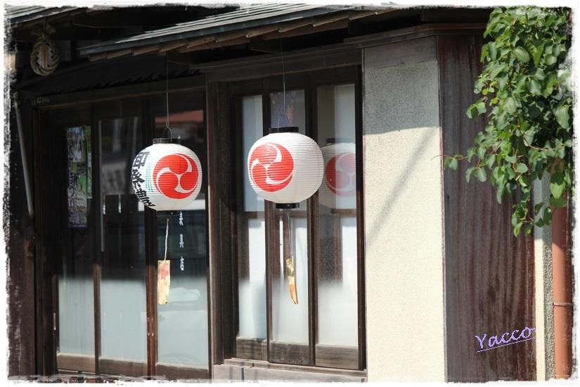 鎌倉散歩 2