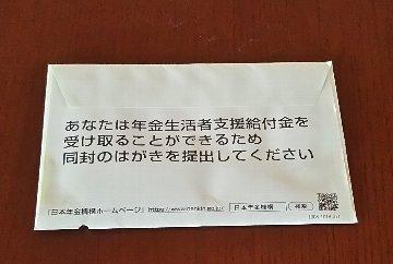 neneDSC_0586.jpg