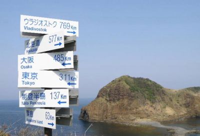 佐渡島の西岸